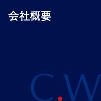 contents_05_logo