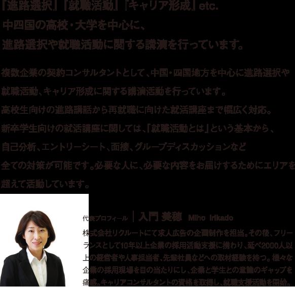 koushi_kouen